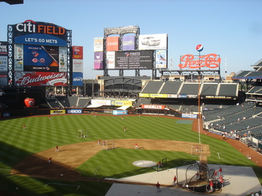 Thumbnail image for citi field4 071009.JPG